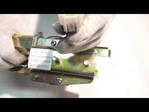 Клапан электро магнитный останова двигателя Фотон 1049А