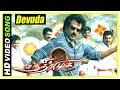 Chandramukhi Tamil Movie | Devuda Devida Video Song | Rajinikanth | Nayanthara | Jyothika