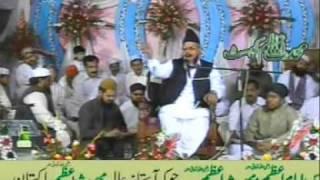 getlinkyoutube.com-11 Dedicated to Pir Syed Shabbir Hussain Shah Naqvi Al-Hussaini Hafizabadi (R.T.A)