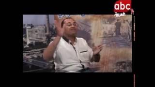 getlinkyoutube.com-لقاء الفلكى احمد شاهين ببرنامج احداث الساعة  على قناة abc  العربية حلقة 24 مايو 2016  الجزء الاول