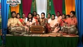 bhajan - bharti madhavi