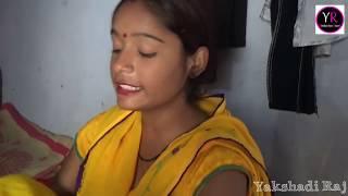 Comedy Video || लहंगा चाही 10 लाख के || Shivani Singh & Khesari 2,