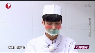 getlinkyoutube.com-(Eng Sub) Full 150628 Go Fighting! Episode 3 Zhang Yixing LAY ≧ω≦