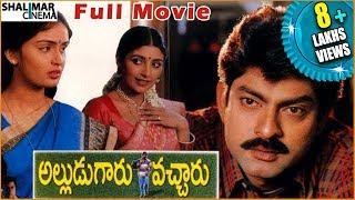 Alludu Garu Vacharu Full Length Telugu Movie || Jagapathi Babu, Abbas, Heera, Kousalya width=