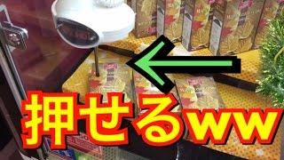 getlinkyoutube.com-【UFOキャッチャー】ラウンドワンで設定ミス台&その他攻略! Japanese claw game
