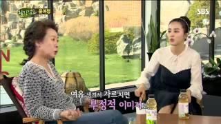 getlinkyoutube.com-윤여정,이경규에 못되쳐먹었다!