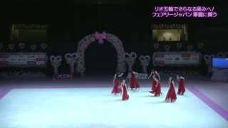 getlinkyoutube.com-Team Japan exhibition - Aeon Cup 2013