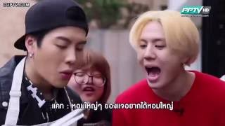 The Fanclub Got7 - Barbecue Party with Got7 eng sub ep.4 (END)