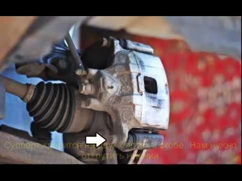 Замена передних тормозных колодок на митсубиши лансер 10