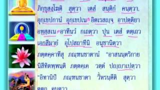 getlinkyoutube.com-ประโยคเก็งบาลี ธรรมบทภาค ๑ เรื่องที่ ๑๒ ตอน๓