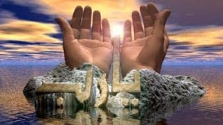 getlinkyoutube.com-دعاء أقسم الرسول صلى الله عليه وسلم أنه مستجاب
