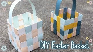 getlinkyoutube.com-How To Make An Easter Basket 🐰