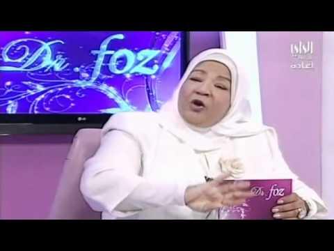 - فوزية الدريع - حب الإمام علي عليه السلام