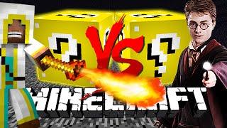 getlinkyoutube.com-Minecraft: HARRY POTTER LUCKY BLOCK CHALLENGE | Magic Wand Battles!