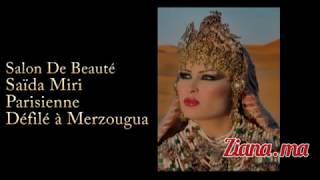 getlinkyoutube.com-Ziana Saida Miri Sur Ziana.ma