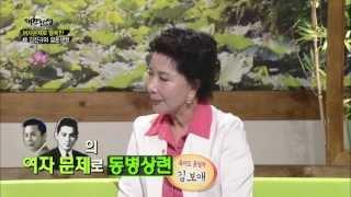 getlinkyoutube.com-김보애, 만인의 스타 故김진규와 불행한 결혼생활