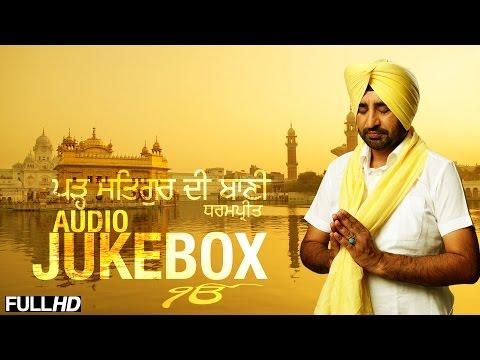 New Punjabi Songs 2015 | Parh Satgur Di Baani | Dharampreet | Latest Punjabi Songs 2015