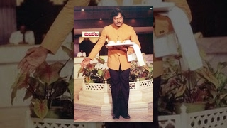 Subhalekha Telugu Full Movie    Chiranjeevi , Sumalatha, K.Viswanath    Geetha Arts