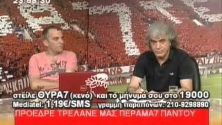 getlinkyoutube.com-Takis Tsoukalas - Trelos opados ths AEK pairnei tilefwno
