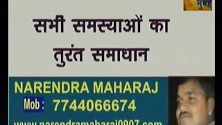 narendra maharaj - 2 feb 2017