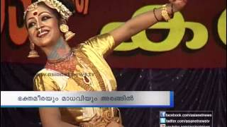 getlinkyoutube.com-Changes in outfit and dance forms for Mohiniyattam competition in School Kalolsavam