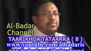 getlinkyoutube.com-TAARIKHADA TATAARKA QEEBTA 8 AAD SH MUSTAFA X ISMAACIIL