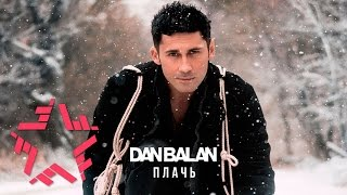 getlinkyoutube.com-Dan Balan - Плачь