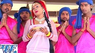 आरे आरे बाबा - Darbar Me Durga Mai Ke - Avadhesh Tiwari - Bhojpuri Devi Geet 2017