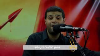 getlinkyoutube.com-الرادود سيد هاني الوداعي |  يازاير كربلاء | استشهاد السيدة رقية عليها السلام 1438 هـ
