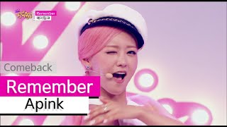 getlinkyoutube.com-[Comeback Stage] Apink - Remember, 에이핑크 - 리멤버, Show Music core 20150718