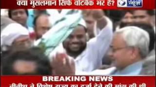 getlinkyoutube.com-Are Muslim voters supporting Narendra Modi?