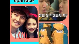 getlinkyoutube.com-Spartace love moment in running man ep 228..