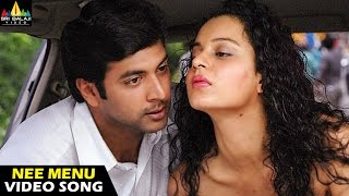 Rakshakudu Songs | Nee Menu Video Song | Jayam Ravi, Kangana Ranaut | Sri Balaji Video