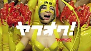 """getlinkyoutube.com-でんぱ組.incの夢眠ねむが""""物欲の化身""""に 「ヤフオク!」CM<物欲バンザイ編>"""