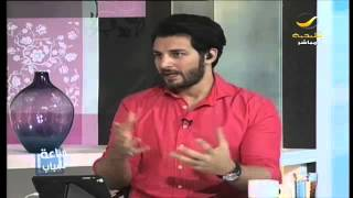 getlinkyoutube.com-المقدم التلفزيوني عبدالوهاب الشهري @abdulwhaab  في #ساعة_شباب