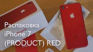 Распаковка нового красного iPhone 7 (PRODUCT RED)
