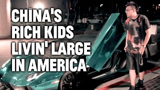 getlinkyoutube.com-Chinese Kids Driving Supercars: Inside the Secret Southern California Meet-up