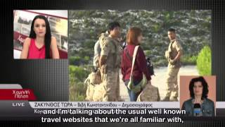 getlinkyoutube.com-[Eng.] Song Joong Ki Song Hye kyo Descendants of The Sun drama filming in Greece NEWS