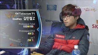 getlinkyoutube.com-[프로리그2014] 이영호(KT) vs 김민철(SKT1) 4세트 세종과학기지 -Esports, 프로리그2014