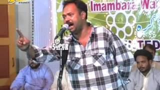 Chandan Faizabadi | Yaum-e-Abbas | Waqf Imambara Mir Niyaz Ali Shahganj Agra