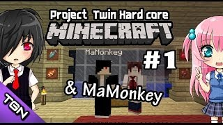 getlinkyoutube.com-[ Minecraft ] Project Twin Hard Core [ by MaMonkey ]