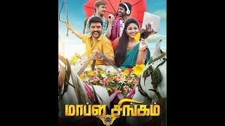 getlinkyoutube.com-Maapla Singam Movie Trailer
