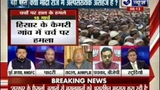 getlinkyoutube.com-Badi Bahas: PM Narendra Modi govt making Muslims insecure, says All India Muslim Personal Law Board
