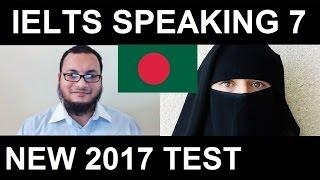 getlinkyoutube.com-✔ NEW 2017 IELTS Speaking Test Samples Band 7 Bangladesh SYED 8