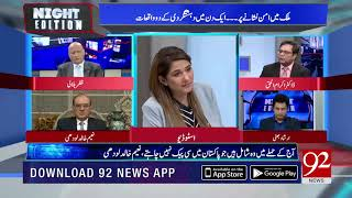 Is it unexpected that Pakistan refuses to accept tough IMF conditions?: Shazia Zeeshan| 23Nov18