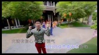 getlinkyoutube.com-Nick & Stella CNY 2016 - Ma Dao Gong Chen
