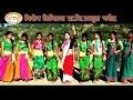 New Nepali  Deuda song 2016 2073 Thatika Badathi   |  ठाटिका बडथी  |
