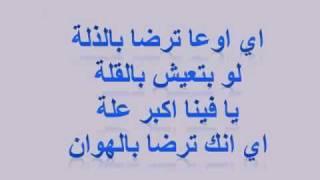 getlinkyoutube.com-زجل فلسطيني إسلامي لفرقة أنصار(مع الكلمات)