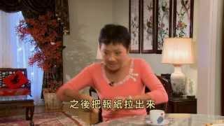 getlinkyoutube.com-「生命恩泉」- 葉麗儀特輯(1): 笑說人生 Frances Yip Special (1): Faith behind Fame