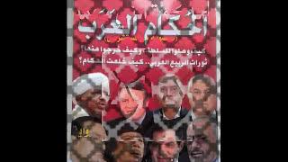 getlinkyoutube.com-رغد صدام تعترف : أبي حياً ويتصل بي وسيعود لحكم العراق